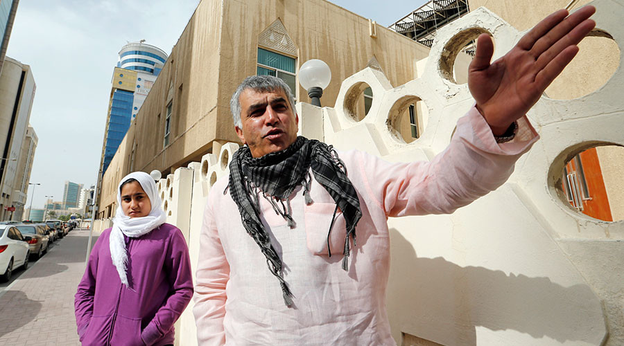 Tweeting from tyranny: Bahraini activist sentenced two years for 'spreading false information'