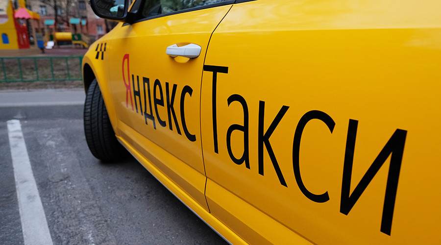 Uber yields Russian taxi business to Yandex in $3.7bn merger