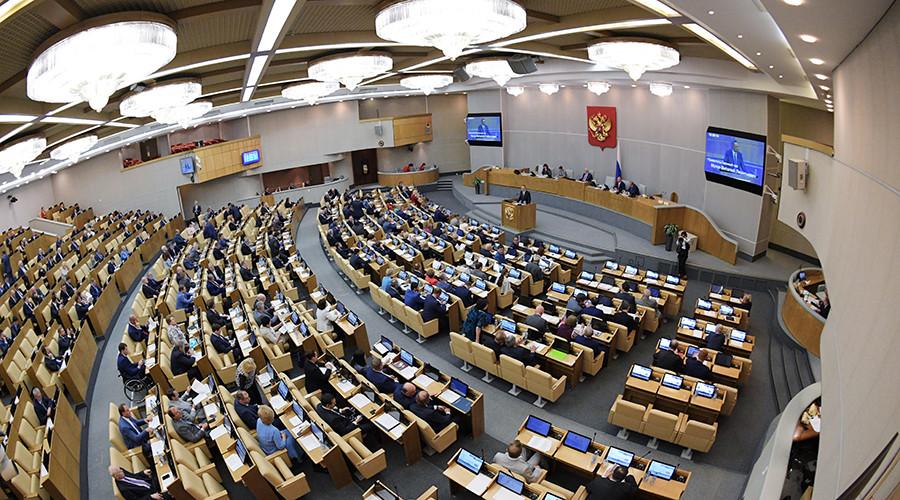 Duma ratifies international convention on countering terrorism financing