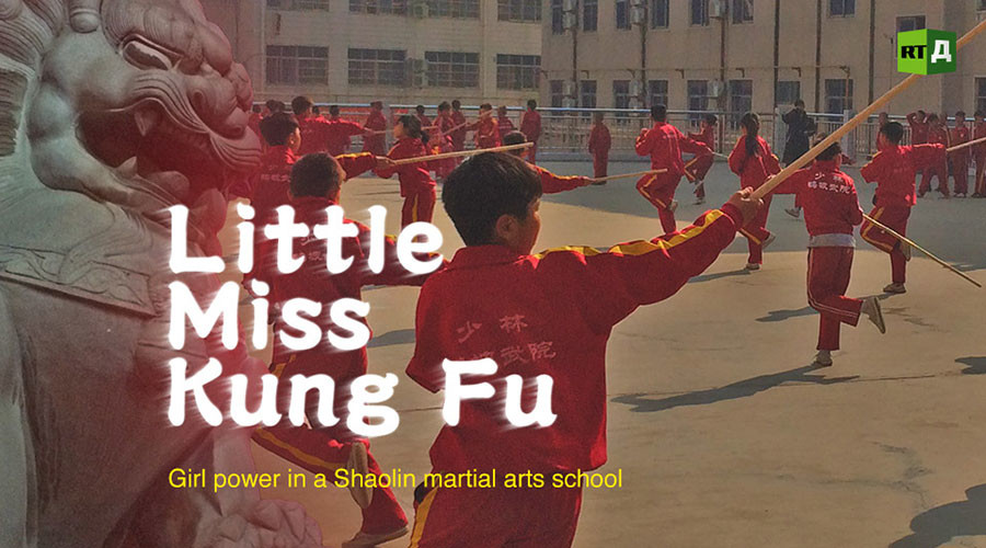 Ancient kung fu school teaches girls to 'toughen up' with martial arts (RT DOCUMENTARY)