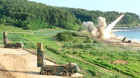 ©  United States Forces Korea