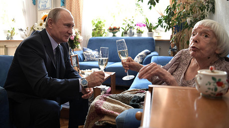 Russian President Vladimir Putin wishes a happy 90th birthday to Lyudmila Alekseyeva, chair of the Moscow Helsinki Group, human rights defender and a public figure. ©Aleksey Nikolskyi