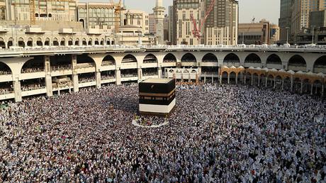 FILE PHOTO Muslim pilgrims circle the Kaaba at the Grand mosque in Mecca, Saudi Arabia © Ahmed Jadallah