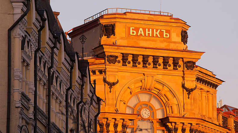 Dissertation about russian bank
