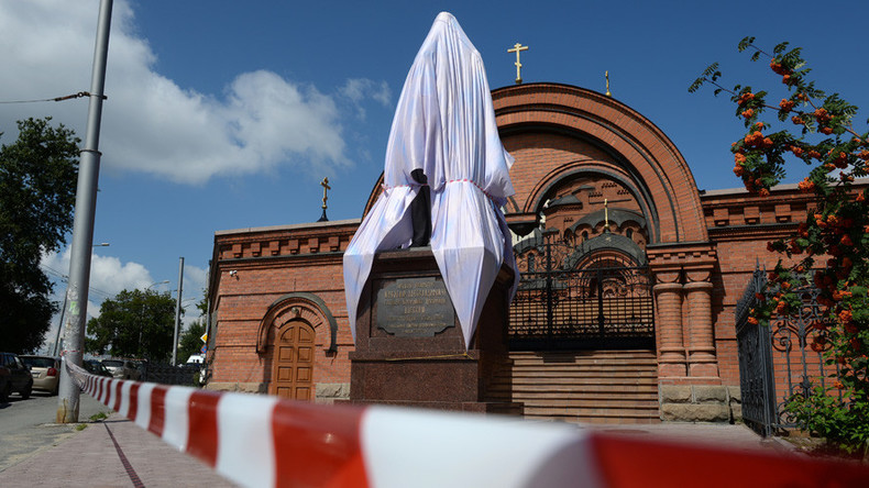 Stalinists target Siberian monument to last Russian tsar