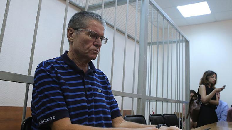 Ex-Economy Minister Ulyukayev calls bribery case 'set-up,' trial adjourned till September