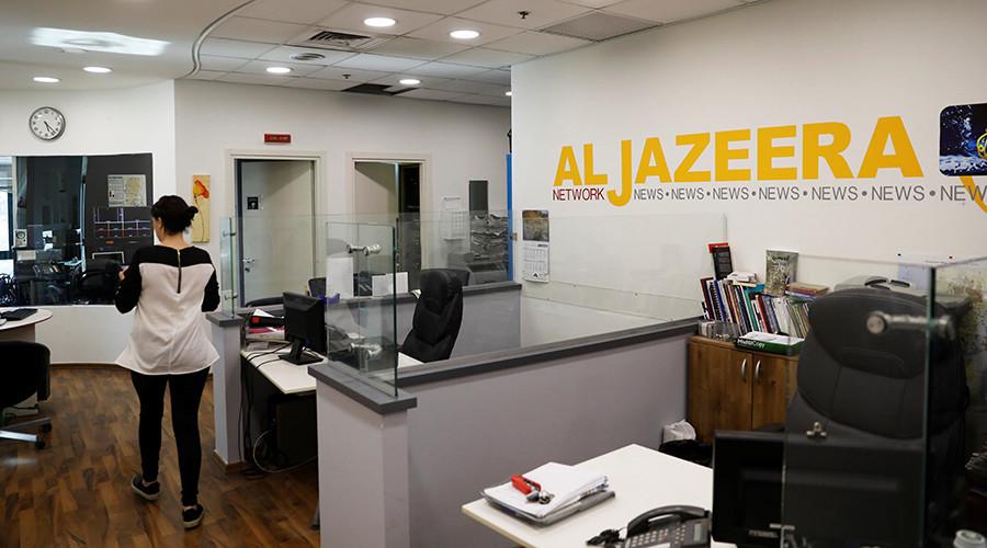Israel to expel Al Jazeera, block broadcasts & revoke journalists' credentials