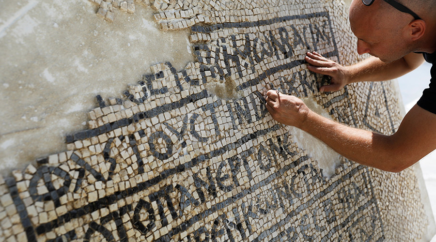 Mosaic Floor of 1500-year-old 'Boutique Hotel' Found in Jerusalem