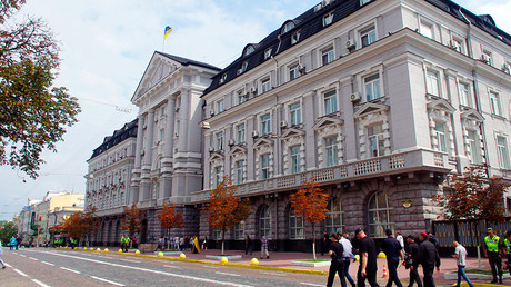 Building of the Ukrainian Security Service in Kiev © Sputnik