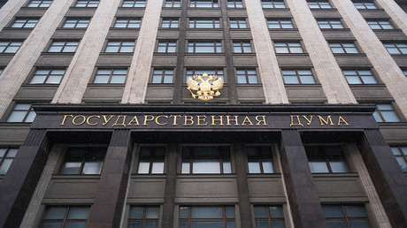 The State Duma of the Russian Federation on Okhotny Ryad Street in Moscow. ©Natalia Seliverstova