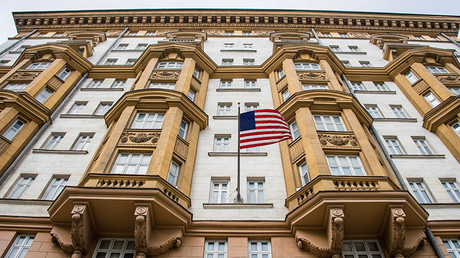 The US embassy building in Moscow © 