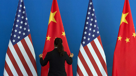 China slams US trade probe as 'irresponsible'