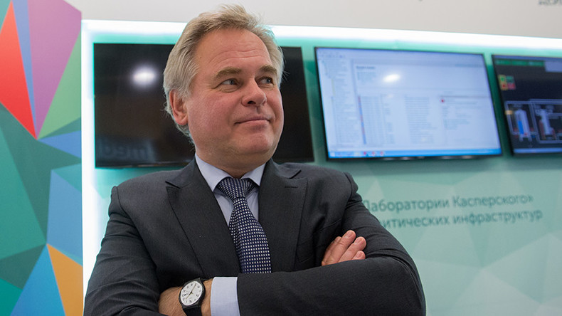 Kaspersky Lab co-founder invited to testify before US Congress over security concerns