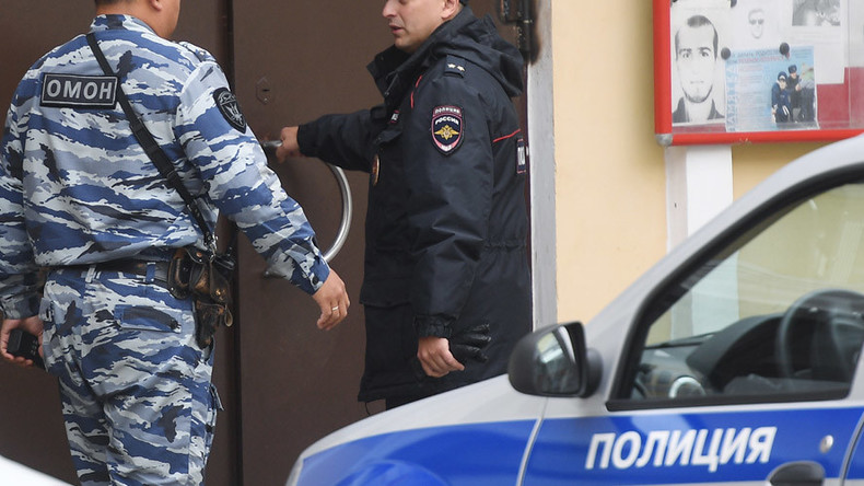 Russian 'cannibal couple' detained after 'eating' up to 30 victims since 1999 – media
