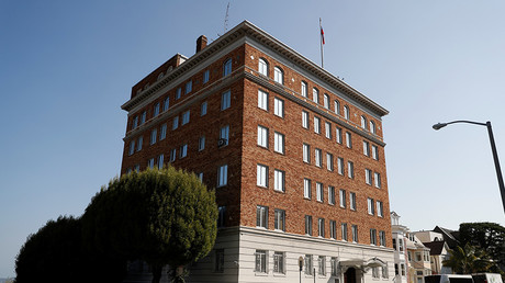The entrance to the building of the Consulate General of Russia is shown in San Francisco © Stephen Lam