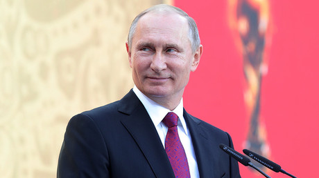 Russian President Vladimir Putin at the FIFA World Cup Trophy Tour kick-off ceremony at Luzhniki Stadium in Moscow © Michael Klimentyev