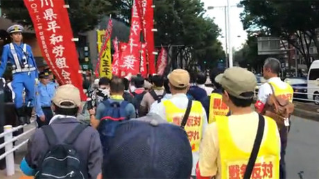 Thousands march in Tokyo for nuclear energy-free Japan