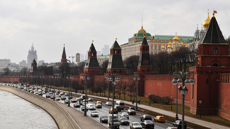 Rating agency Fitch sees potential for Russia's credit rating upgrade