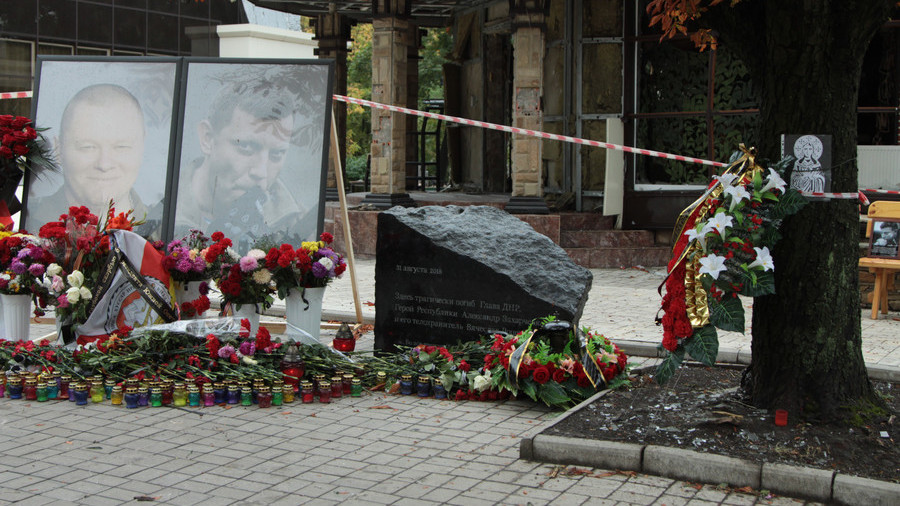 Murder of Donbass leader committed with help of Western intelligence services - DPR acting head