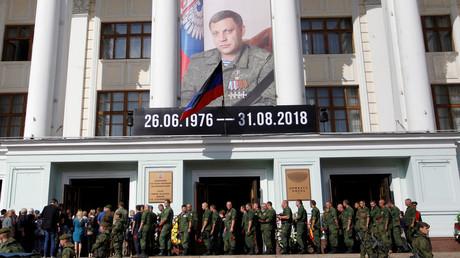 Donetsk, Ukraine, September 2, 2018 © Alexander Ermochenko
