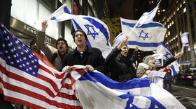 America's last? First Senate bill of 2019 aims to protect Israel from boycott, report reveals