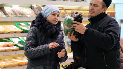 RIA Novosti / Maksim Bogodvid