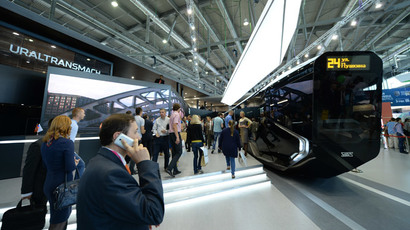 R1 streetcar made by the Uraltransmash plant at the V Innoprom International Industrial Exhibition in Yekaterinburg.(RIA Novosti / Pavel Lisitsyn)