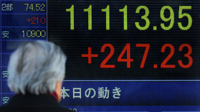 Japan reports longest trade deficit in 30 years