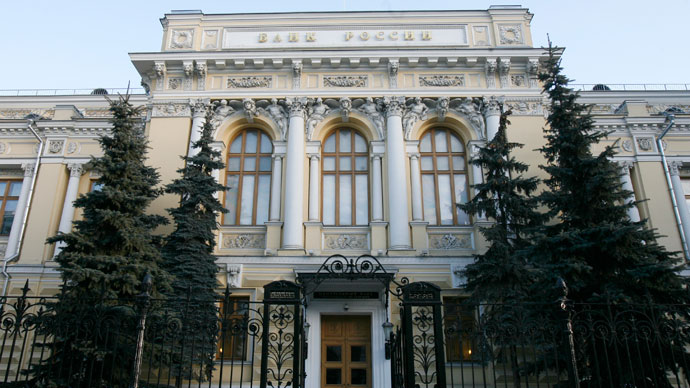 Russia's illicit capital outflow 'controlled by well-organized group'