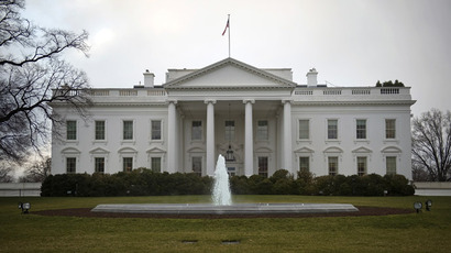 A general view of the North Lawn of the White House in Washington (Reuters/Jonathan Ernst)