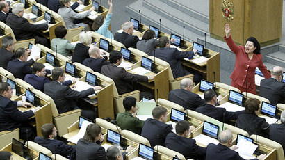 Deputies attend a session of Russian State Duma. (Reuters / Sergei Karpukhin)