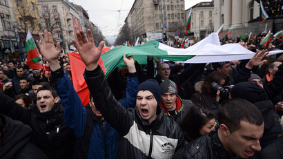 Tens of thousands protest in Bulgaria amid political uncertainty (PHOTOS)