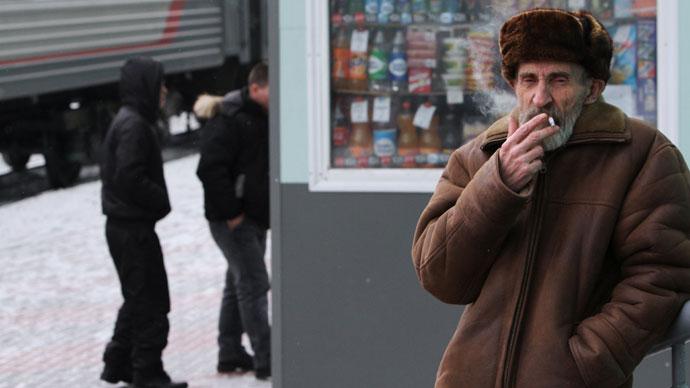 RIA Novosti / Alexey Malgavko