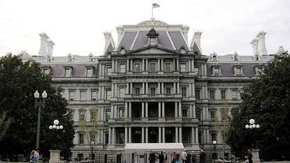 The Old Executive Office Building in Washington DC. (Image from en.wikipedia.org / photo by Loren)
