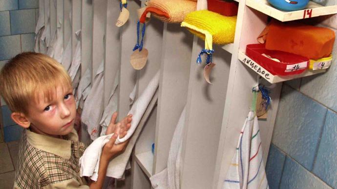 Russian government drafts fresh bill facilitating domestic adoptions