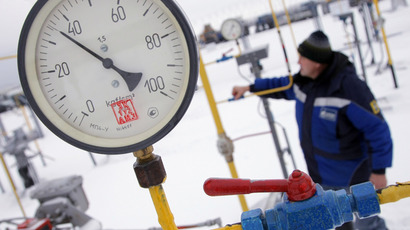 Ukraine reduces Russian gas imports by another 1/4th