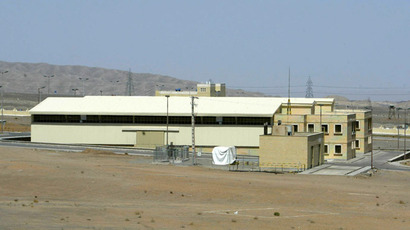 A general view shows the Iranian nuclear power plant of Natanz, 270 kms south of Tehran (AFP Photo/Henghameh Fahimi)