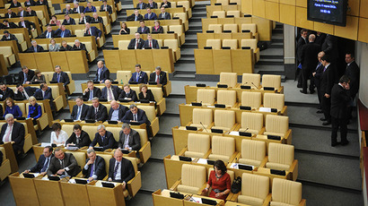 The plenary session of the Russian parliament's lower chamber in Moscow. (RIA Novosti / Syisoev)
