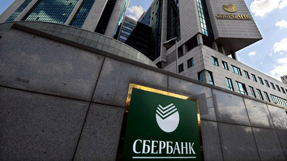 Sberbank's headquarters in Moscow. (AFP Photo / Andrey Smirnov)