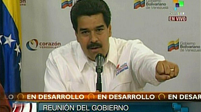Nicolas Maduro speaking of a minister, governor and military council held to discuss the political path for Venezuela in Caracas on March 5, 2013 (AFP Photo / Telesur)