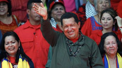 Hugo Chavez (AFP Photo / Prensa Psuv)