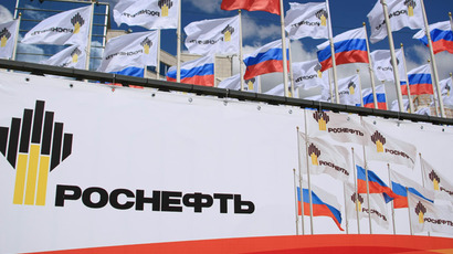 Russia's Rosneft to tap Lebanese shelf together with ExxonMobil