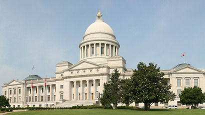 Arkansas State Capitol (Image from wikipedia.org)