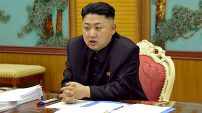 North Korean leader Kim Jong-un (AFP Photo / Kins)