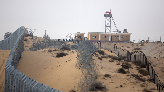 Egypt declares state of emergency in Sinai over possible jihadist attack