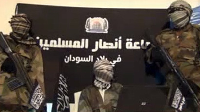 The radical Islamist group known as Ansaru, reportedly shows unidentified members of the group speaking in an undisclosed place (AFP Photo)