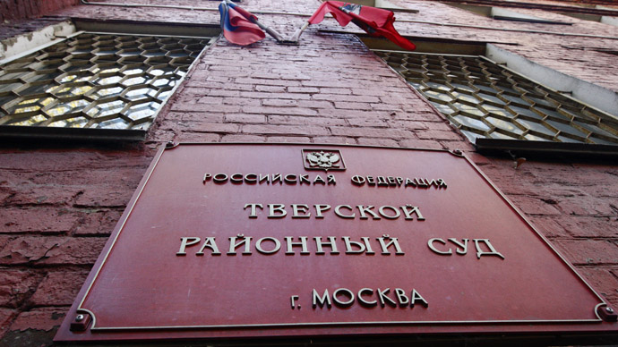 The facade of the Tverskoy court (RIA Novosti/Anton Denisov)