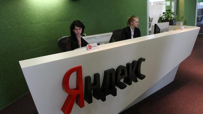 Yandex reception. (RIA Novosti/Mikhail Fomichev)
