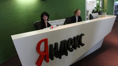 Yandex co-founder dies of cancer in London hospital