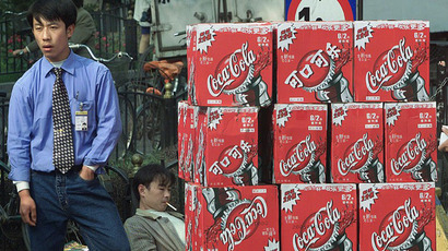 Winning-bid kid: Teen pledges $15mn for Coca-Cola secret formula